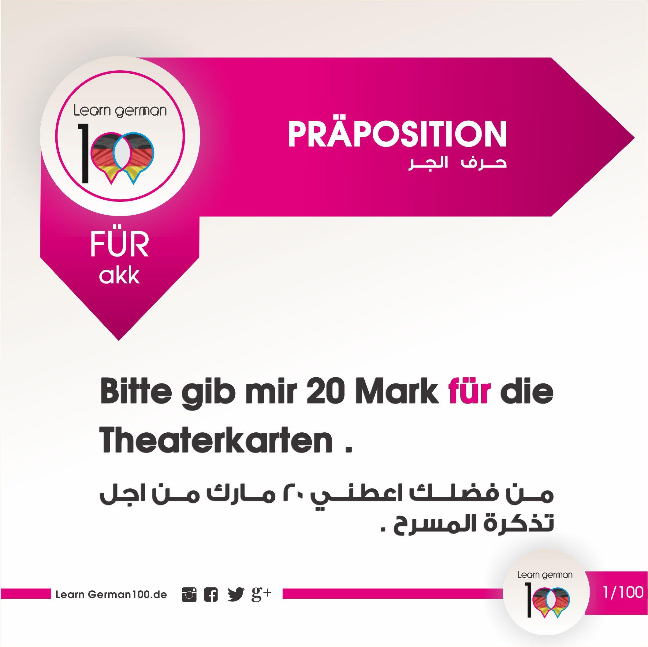 preposition-ge-1