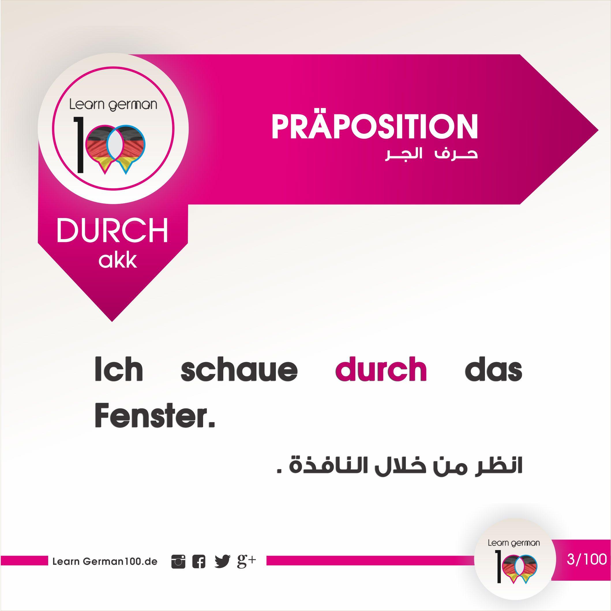 preposition-ge-3