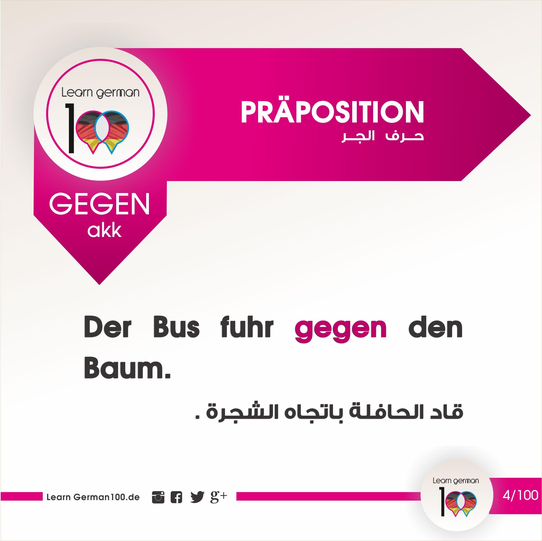 preposition-ge-4