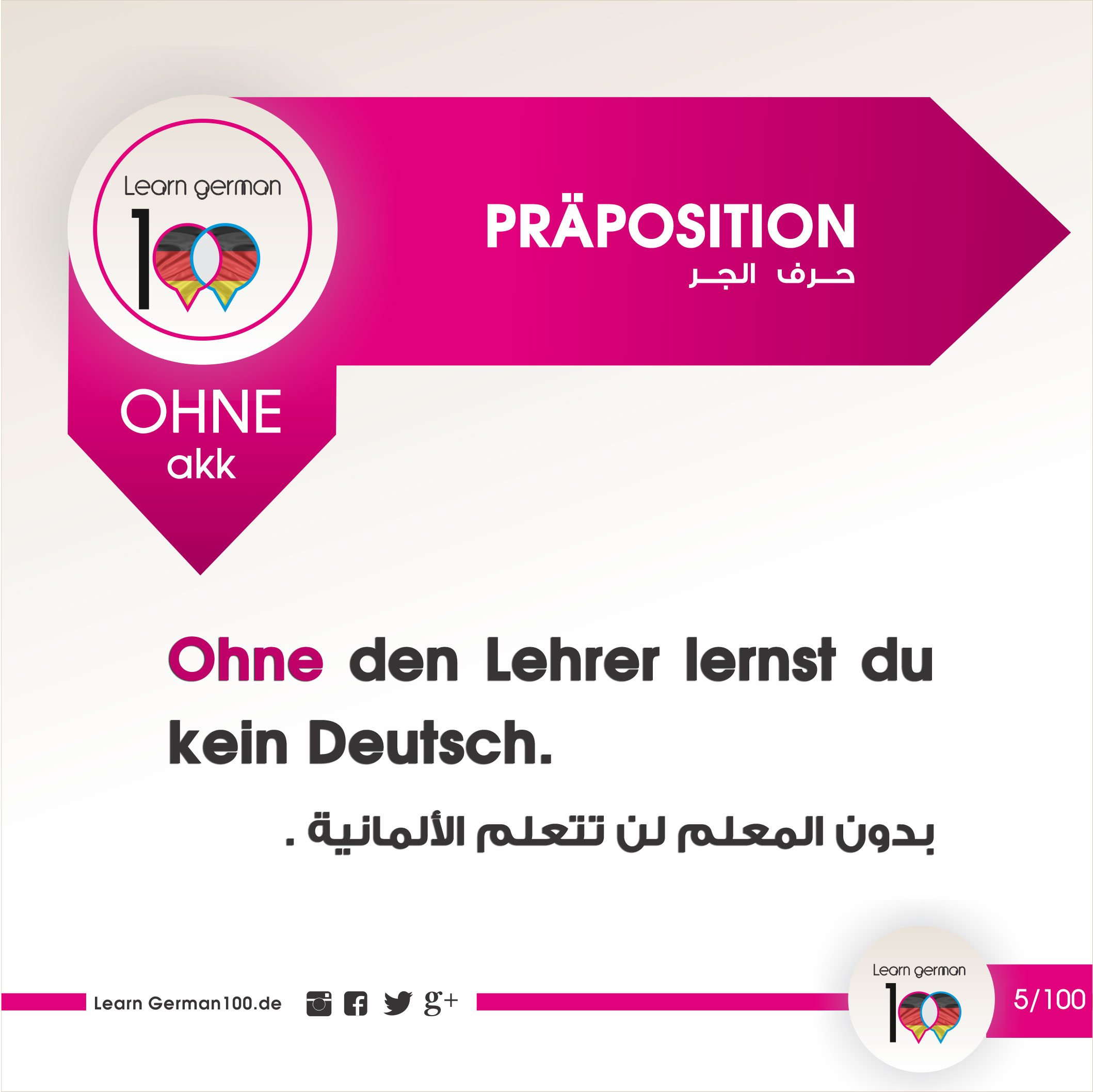 preposition-ge-5