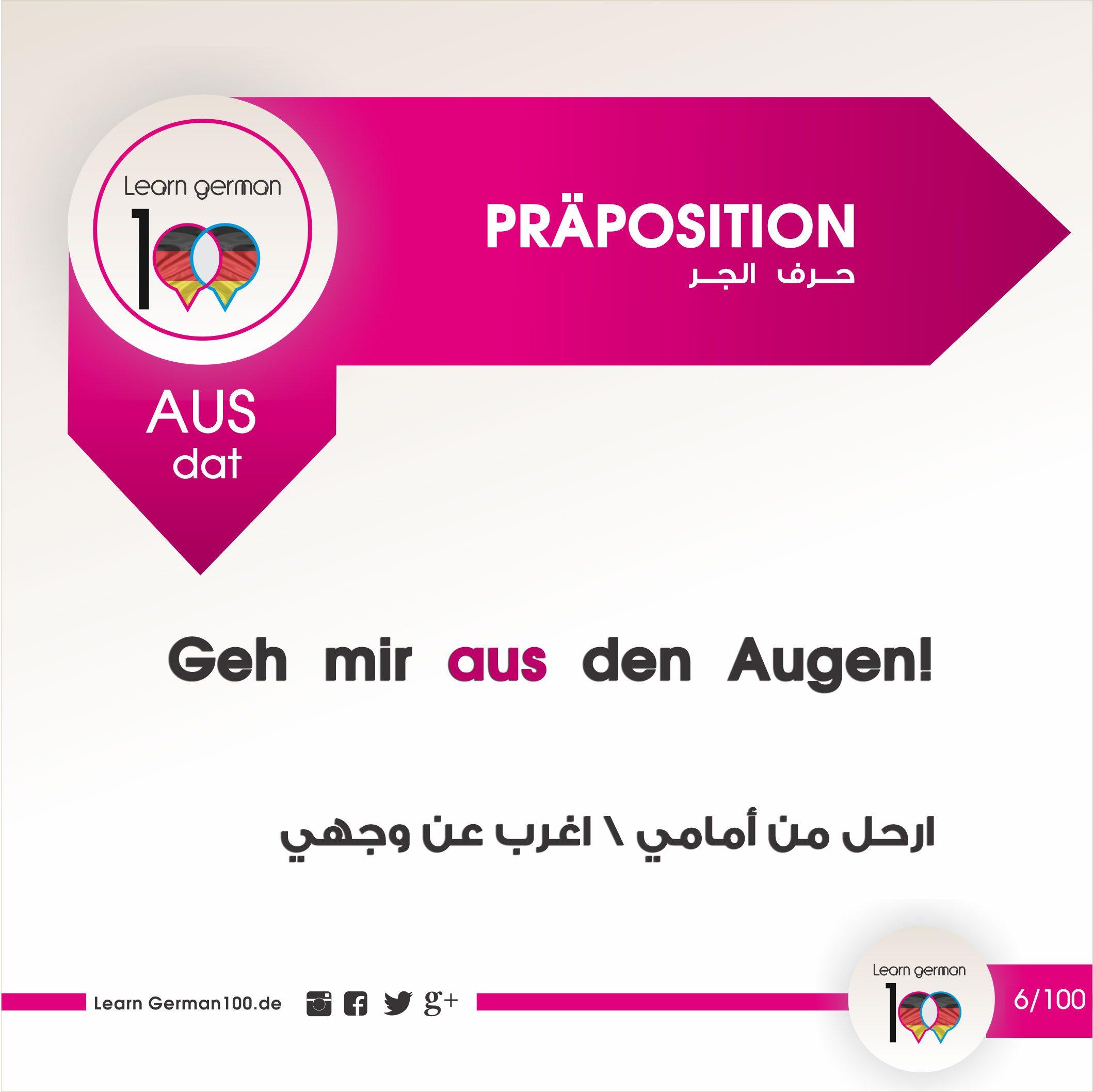 preposition-ge-6