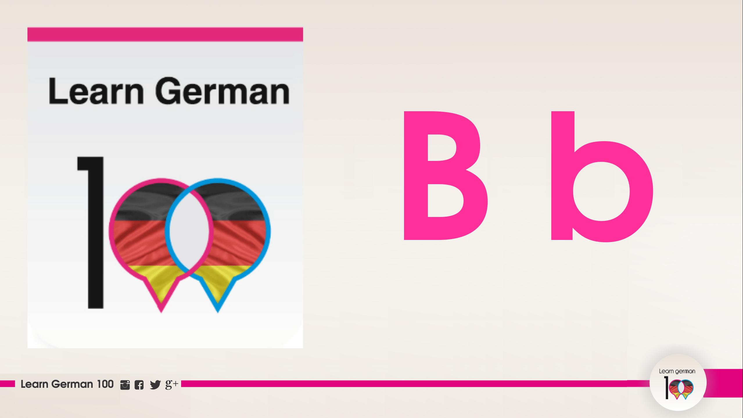 نطق حرف B في اللغة الالمانية بالصوت والصورة