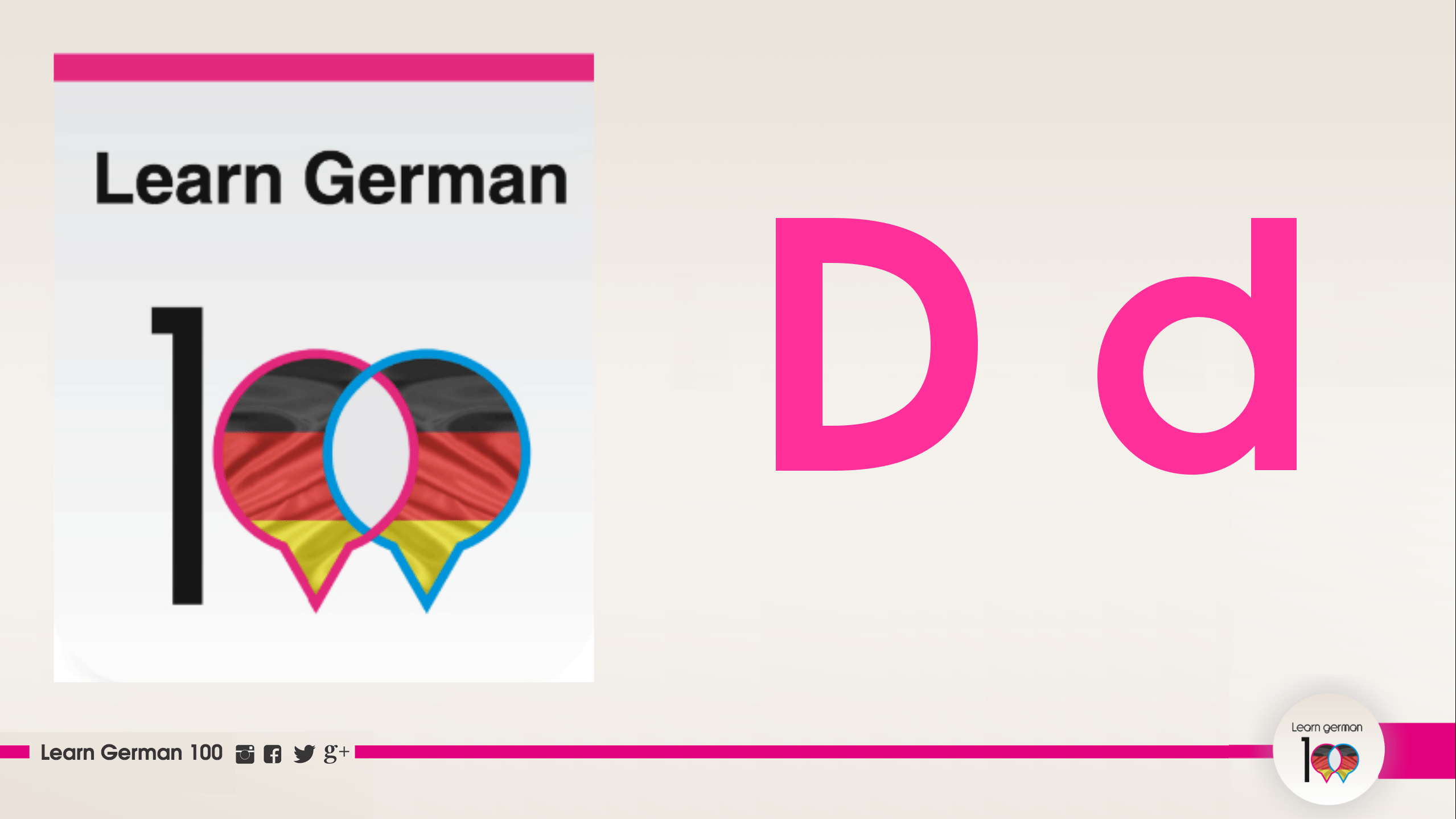 نطق حرف D في اللغة الالمانية بالصوت والصورة