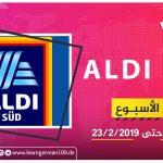عروض ALDI NORD لهذا الاسبوع ابتداء من 18.02.2019 aldi süd 1 2 تعلم اللغة الالمانية