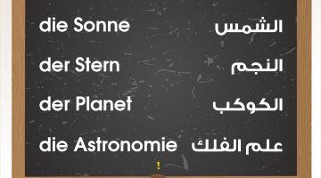 29- Hören Se bitte auf : Mond , Sonne , Stern , Planet , Astronomie