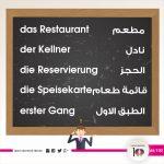 46- Hören Sie bitte auf : Restaurant , Kellner , Reservierung , Speisekarte , erster Gang