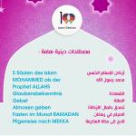 5 Säulen des Islam auf deutsch