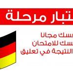 Deutsch Grammatik Test B1