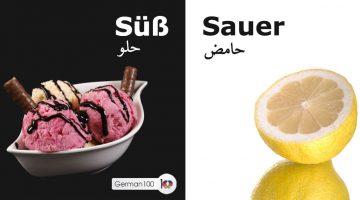 Süß – Sauer