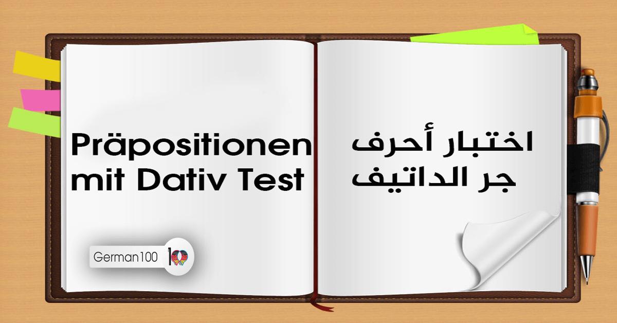 Präpositionen mit Dativ Test