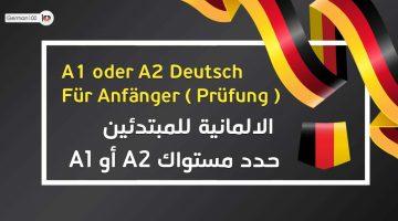 A1 oder A2 Deutsch Für Anfänger ( Prüfung )